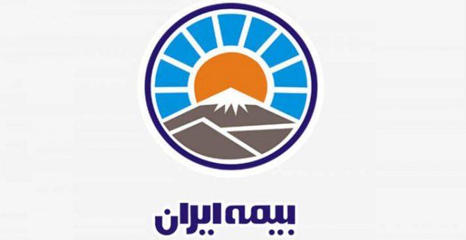 واقعیت افزوده بیمه ایران