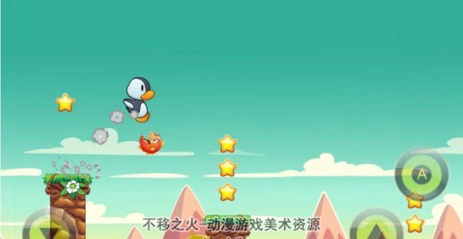 بازی Peguin Adventure